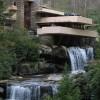 Ohiopyle State Park: Pennsylvania's Outdoor Mecca Thumbnail