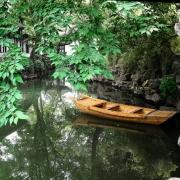 Camping in Changbai Shan, Northern China Thumbnail