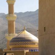 Camping in Oman Thumbnail