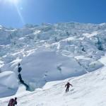 Camping at Franz Josef